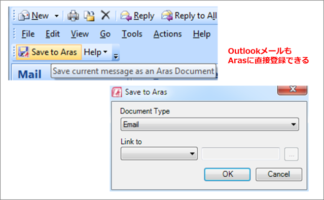 Office Connector for Outlook